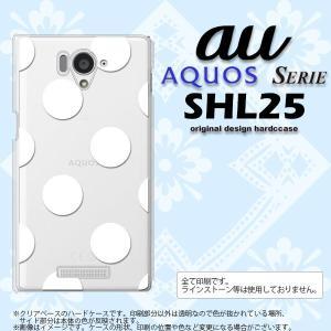 SHL25 スマホカバー AQUOS SERIE SHL25 ケース アクオス セリエ ドット・水玉 白 nk-shl25-006|nk117