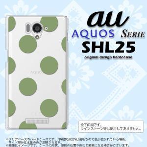 SHL25 スマホカバー AQUOS SERIE SHL25 ケース アクオス セリエ ドット・水玉 緑 nk-shl25-008|nk117