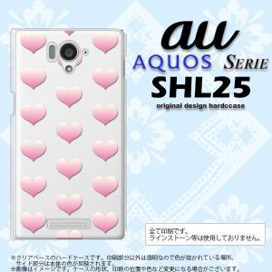 SHL25 スマホカバー AQUOS SERIE SHL25 ケース アクオス セリエ ハート ピンク nk-shl25-018|nk117