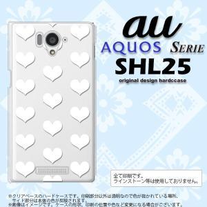 SHL25 スマホカバー AQUOS SERIE SHL25 ケース アクオス セリエ ハート 白 nk-shl25-019|nk117