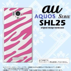 SHL25 スマホカバー AQUOS SERIE SHL25 ケース アクオス セリエ ゼブラ ピンク nk-shl25-022|nk117