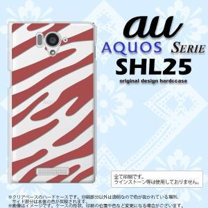 SHL25 スマホカバー AQUOS SERIE SHL25 ケース アクオス セリエ ゼブラ 赤 nk-shl25-023|nk117