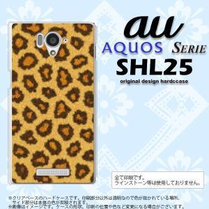 SHL25 スマホカバー AQUOS SERIE SHL25 ケース アクオス セリエ 豹柄 茶 nk-shl25-025|nk117