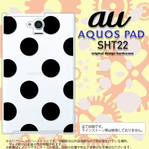 SHT22 スマホカバー AQUOS PAD SHT22 ケース アクオスパッド ドット・水玉 黒 nk-sht22-001|nk117