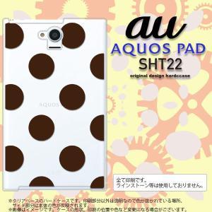 SHT22 スマホカバー AQUOS PAD SHT22 ケース アクオスパッド ドット・水玉 茶 nk-sht22-002|nk117