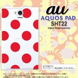 SHT22 スマホカバー AQUOS PAD SHT22 ケース アクオスパッド ドット・水玉 赤 nk-sht22-003|nk117