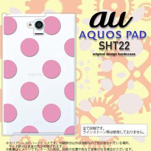 SHT22 スマホカバー AQUOS PAD SHT22 ケース アクオスパッド ドット・水玉 ピンク nk-sht22-004|nk117