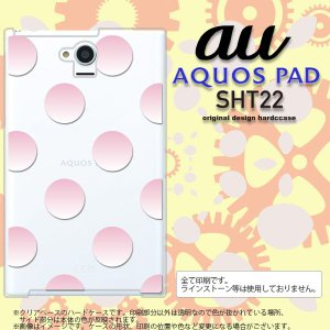SHT22 スマホカバー AQUOS PAD SHT22 ケース アクオスパッド ドット・水玉 ピンク nk-sht22-005|nk117