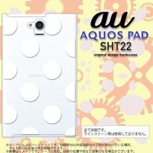SHT22 スマホカバー AQUOS PAD SHT22 ケース アクオスパッド ドット・水玉 白 nk-sht22-006|nk117