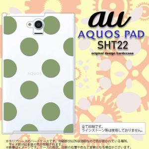 SHT22 スマホカバー AQUOS PAD SHT22 ケース アクオスパッド ドット・水玉 緑 nk-sht22-008|nk117