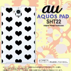 SHT22 スマホカバー AQUOS PAD SHT22 ケース アクオスパッド ハート 黒 nk-sht22-015|nk117