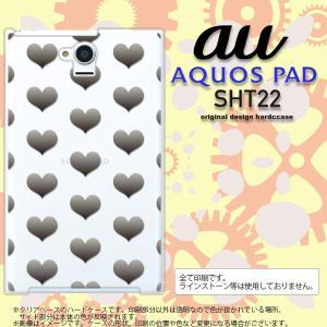 SHT22 スマホカバー AQUOS PAD SHT22 ケース アクオスパッド ハート グレー nk-sht22-016|nk117