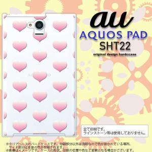 SHT22 スマホカバー AQUOS PAD SHT22 ケース アクオスパッド ハート ピンク nk-sht22-018|nk117