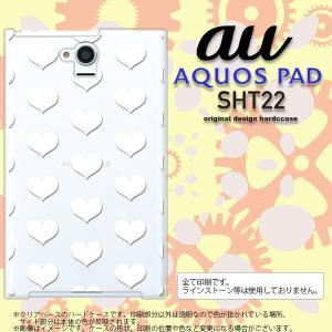 SHT22 スマホカバー AQUOS PAD SHT22 ケース アクオスパッド ハート 白 nk-sht22-019|nk117