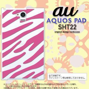 SHT22 スマホカバー AQUOS PAD SHT22 ケース アクオスパッド ゼブラ ピンク nk-sht22-022|nk117