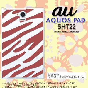 SHT22 スマホカバー AQUOS PAD SHT22 ケース アクオスパッド ゼブラ 赤 nk-sht22-023|nk117