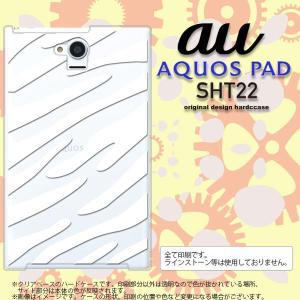 SHT22 スマホカバー AQUOS PAD SHT22 ケース アクオスパッド ゼブラ 白 nk-sht22-024|nk117