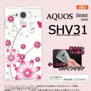SHV31 スマホケース AQUOS SERIE MINI SHV31 カバー アクオス セリエ ミニ ソフトケース 花柄・ガーベラ ピンク nk-shv31-tp073|nk117