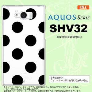 SHV32 スマホケース AQUOS SERIE SHV32 カバー アクオス セリエ ドット・水玉 黒 nk-shv32-001|nk117