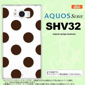 SHV32 スマホケース AQUOS SERIE SHV32 カバー アクオス セリエ ドット・水玉 茶 nk-shv32-002|nk117