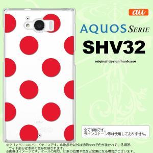 SHV32 スマホケース AQUOS SERIE SHV32 カバー アクオス セリエ ドット・水玉 赤 nk-shv32-003|nk117