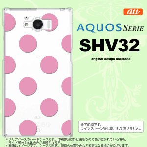 SHV32 スマホケース AQUOS SERIE SHV32 カバー アクオス セリエ ドット・水玉 ピンク nk-shv32-004|nk117