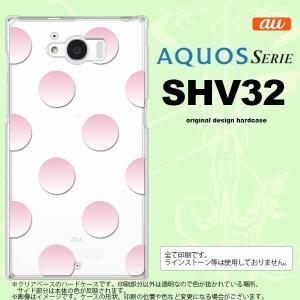 SHV32 スマホケース AQUOS SERIE SHV32 カバー アクオス セリエ ドット・水玉 ピンク nk-shv32-005|nk117