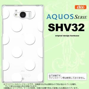 SHV32 スマホケース AQUOS SERIE SHV32 カバー アクオス セリエ ドット・水玉 白 nk-shv32-006|nk117