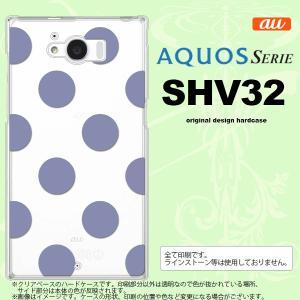SHV32 スマホケース AQUOS SERIE SHV32 カバー アクオス セリエ ドット・水玉 紫 nk-shv32-007|nk117
