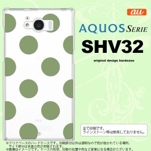 SHV32 スマホケース AQUOS SERIE SHV32 カバー アクオス セリエ ドット・水玉 緑 nk-shv32-008|nk117