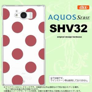 SHV32 スマホケース AQUOS SERIE SHV32 カバー アクオス セリエ ドット・水玉 サーモンピンク nk-shv32-009|nk117