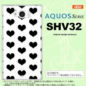 SHV32 スマホケース AQUOS SERIE SHV32 カバー アクオス セリエ ハート 黒 nk-shv32-015|nk117