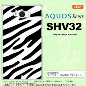 SHV32 スマホケース AQUOS SERIE SHV32 カバー アクオス セリエ ゼブラ 黒 nk-shv32-021|nk117