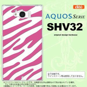 SHV32 スマホケース AQUOS SERIE SHV32 カバー アクオス セリエ ゼブラ ピンク nk-shv32-022|nk117