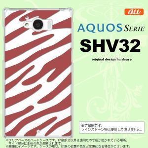 SHV32 スマホケース AQUOS SERIE SHV32 カバー アクオス セリエ ゼブラ 赤 nk-shv32-023|nk117
