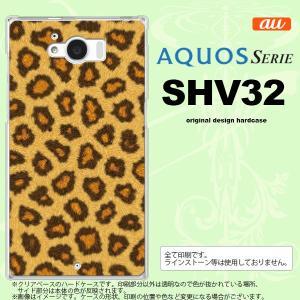 SHV32 スマホケース AQUOS SERIE SHV32 カバー アクオス セリエ 豹柄 茶 nk-shv32-025|nk117