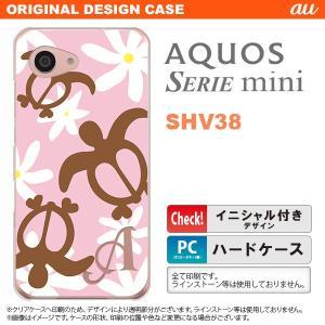 SHV38 スマホケース AQUOS SERIE mini ケース アクオス セリエ ミニ イニシャル ホヌ ティアレ ピンク nk-shv38-1080ini|nk117