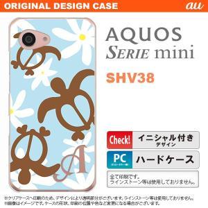 SHV38 スマホケース AQUOS SERIE mini ケース アクオス セリエ ミニ イニシャル ホヌ ティアレ 水色 nk-shv38-1082ini|nk117