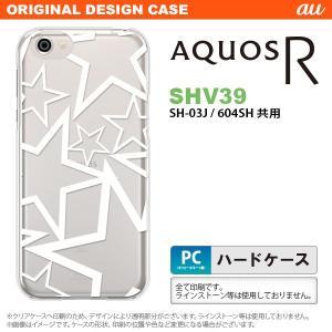 スマホケース AQUOS R SHV39 カバー アクオス ...