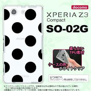 SO02G スマホケース XPERIA Z3 Compact SO-02G カバー エクスペリア Z3 コンパクト ソフトケース ドット・水玉 黒 nk-so02g-tp001 nk117