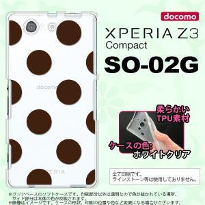 SO02G スマホケース XPERIA Z3 Compact SO-02G カバー エクスペリア Z3 コンパクト ソフトケース ドット・水玉 茶 nk-so02g-tp002 nk117
