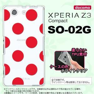 SO02G スマホケース XPERIA Z3 Compact SO-02G カバー エクスペリア Z3 コンパクト ソフトケース ドット・水玉 赤 nk-so02g-tp003 nk117