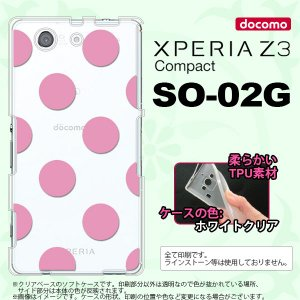 SO02G スマホケース XPERIA Z3 Compact SO-02G カバー エクスペリア Z3 コンパクト ソフトケース ドット・水玉 ピンク nk-so02g-tp004 nk117
