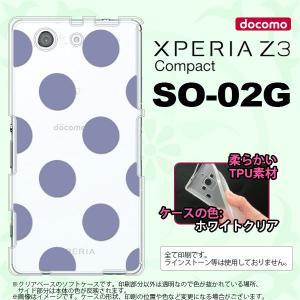 SO02G スマホケース XPERIA Z3 Compact SO-02G カバー エクスペリア Z3 コンパクト ソフトケース ドット・水玉 紫 nk-so02g-tp007 nk117