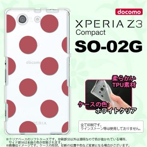 SO02G スマホケース XPERIA Z3 Compact SO-02G カバー エクスペリア Z3 コンパクト ソフトケース ドット・水玉 サーモンピンク nk-so02g-tp009 nk117