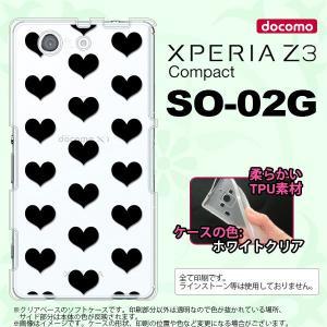 SO02G スマホケース XPERIA Z3 Compact SO-02G カバー エクスペリア Z3 コンパクト ソフトケース ハート 黒 nk-so02g-tp015 nk117