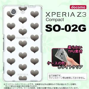 SO02G スマホケース XPERIA Z3 Compact SO-02G カバー エクスペリア Z3 コンパクト ソフトケース ハート グレー nk-so02g-tp016 nk117
