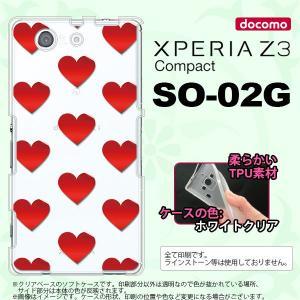 SO02G スマホケース XPERIA Z3 Compact SO-02G カバー エクスペリア Z3 コンパクト ソフトケース ハート 赤 nk-so02g-tp017 nk117