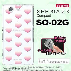 SO02G スマホケース XPERIA Z3 Compact SO-02G カバー エクスペリア Z3 コンパクト ソフトケース ハート ピンク nk-so02g-tp018 nk117