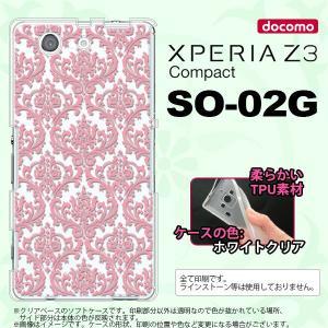 SO02G スマホケース XPERIA Z3 Compact SO-02G カバー エクスペリア Z3 コンパクト ソフトケース ダマスク柄 クリア×ピンク nk-so02g-tp1025 nk117